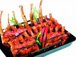 Broil King / Grillpro Spare Rib Gestell mit Pfanne